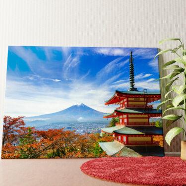 Personalisiertes Wandbild Fujiyoshida Pagode Japan