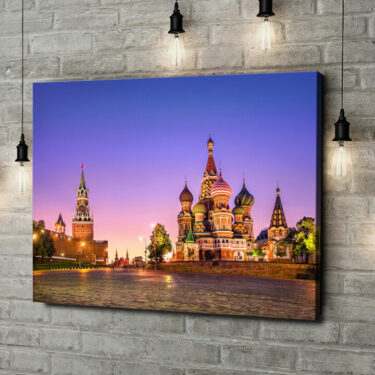Leinwandbild personalisiert St. Basil Kathedrale Moskau