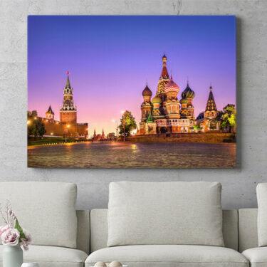 Personalisierbares Geschenk St. Basil Kathedrale Moskau