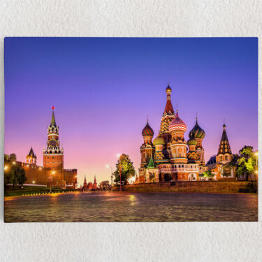 Personalisiertes Leinwandbild St. Basil Kathedrale Moskau