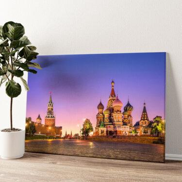 St. Basil Kathedrale Moskau Wandbild personalisiert