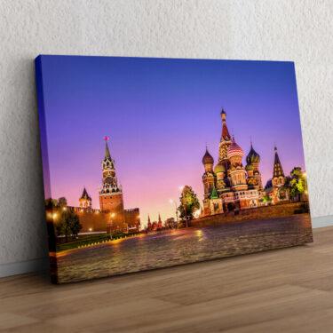 St. Basil Kathedrale Moskau